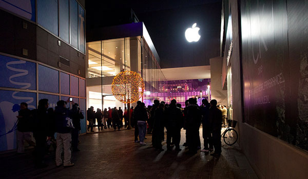 Apple Store in Beijing China technology photograph